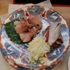 今日の昭和匠寿司は、992円です。藤沢「昭和匠寿司」
