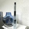 万年筆用のPILOT製70mLインク瓶に関する発見