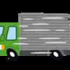 トラックドライバーのぼくはお金持ちになれるのか⁉︎