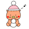 ★4コマ漫画★『いのししぐらし』冬の1人遊び