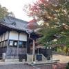 太老神社(岡山県浅口市金光町上竹2390)