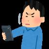 【モッピーxBIGLOBE案件】音声SIM申し込み|モッピーJALマイルドリームキャンペーン