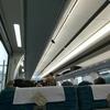 宮古島まで日本トランスオーシャン航空で飛んだ話