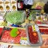 《月10万円貯めるリアル家計簿》6月4週目食費11979円の1週間ごはん