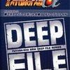PS2の第2次スーパーロボット大戦αのゲームと攻略本 プレミアソフトランキング