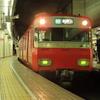 東京~名古屋『乗り鉄遠征の旅』その7@名鉄名古屋駅