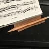 折りたたみ譜面台用「鉛筆置き」を作ってみた/スチール製譜面台のみ/CNC工作機による小物製作