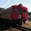 あの頃は、がんばったのに。名古屋鉄道・蒲郡線