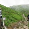 ◆8/20      姥沢より月山へ③…牛首~山頂付近