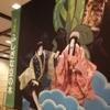 国立文楽劇場 第139回文楽公演