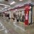 「ニシヤマ」跡地にできた「秋田カラツ店」も閉店。┃笠岡シーサイドモール