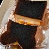 ☆黒いサンドイッチ☆