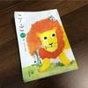 小学1年生の国語の教科書で…