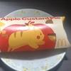 マクドナルドのピカチュウコラボ【ホットアップルカスタードパイ】の感想