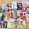 イギリス移住二年目|一時帰国で日本から買ってきた意外な(?)もの達