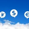 「仮想通貨」投資始めました。