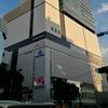 スターバックスコーヒーパルコヤ上野店 パルコヤ上野