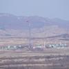 ❮旅❯韓国旅行記①~ソウルから北朝鮮の国境付近に行ってきた話