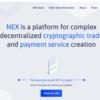 NEX ICO※ネオンエクスチェンジ仮想通貨取引所~中国初の公的ブロックチェーンNEO