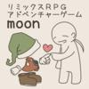 【ゲーム】もう、勇者しない。『moon』という隠れた名作ゲーム【紹介・レビュー】
