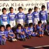 JFAキッズ(Uー6)サッカーフェスティバル2012千葉in柏の葉の報告(幼稚園)