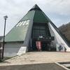道の駅スタンプラリー道東編+道北編 5日目