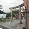 【宮地嶽神社】_福岡県福津市 - photos