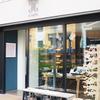 [三宿]お気に入りのハンカチがきっと見つかる!「三宿」にある圧倒的な品揃えのハンカチ専門店『H Tokyo』