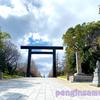 靖国神社へ行く