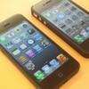 iPhone 2台持ち、電子書籍リーダとしての iPhone 5