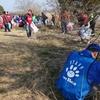 「第87回霞ヶ浦・北浦地域清掃大作戦」を開催しました。(平成29年3月5日)