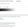 Steamコミュニティで規約違反報告をしていると送られてくるメール