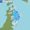 午前7時34分頃に岩手県沖で地震が起きたとねち。