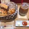 モーニングで山盛りのパンが美味しいル・グルニエ・ア・パン/アトレ恵比寿店