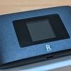 楽天モバイルルーター「WiFi Pocket 2B」キャンピングカー専用に購入