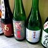 MCJから株主優待品が届いたよ 2017年版「東信州の地酒純米吟醸 飲み比べセット」