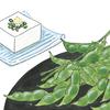 【WORK】「栄養と料理」(女子栄養大学出版部)2018年9月号「食品にみる 機能性成分のひみつ」挿絵