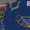 非常に大きな台風21号「ブアローイ」が発生!!20号21号と続けて上陸?パーフェクトストームかよ!!