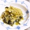 葉野菜の溺れ煮
