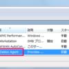 4. Zabbix Agentのインストール(Windows)
