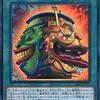 遊戯王カードのサベージ・ストライクだけの  プレミアカードランキング