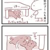 【犬マンガ】アニメみたいな顔をする犬