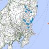 地震速報!茨城県沖マグニチュード M5.0!震源地05月29日09時05分