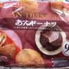 ヤマザキ あんドーナツ 9個入