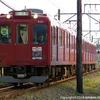 【鉄道】 養老鉄道を撮る