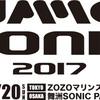 サマーソニック 2017 おすすめロックバンド