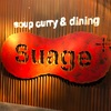 soup curry & dining Suage+  札幌のスープカレー屋さん