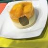 モスバーガー「やさしい豆乳スイーツ」小麦・卵・乳・白砂糖不使用の神ケーキ!