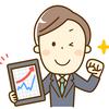 経理財務のフリーランス・顧問の仕事を探すなら使いたいベンチャー企業の運営サービス4つ