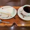 隠れ家でコーヒー『喫茶店 萌香』